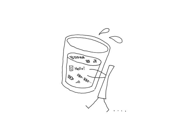 076_n702is_sketch