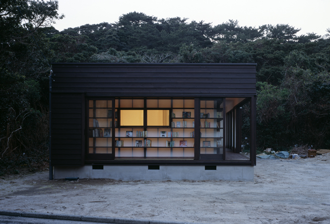 book_house16