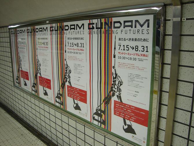 gundam_10