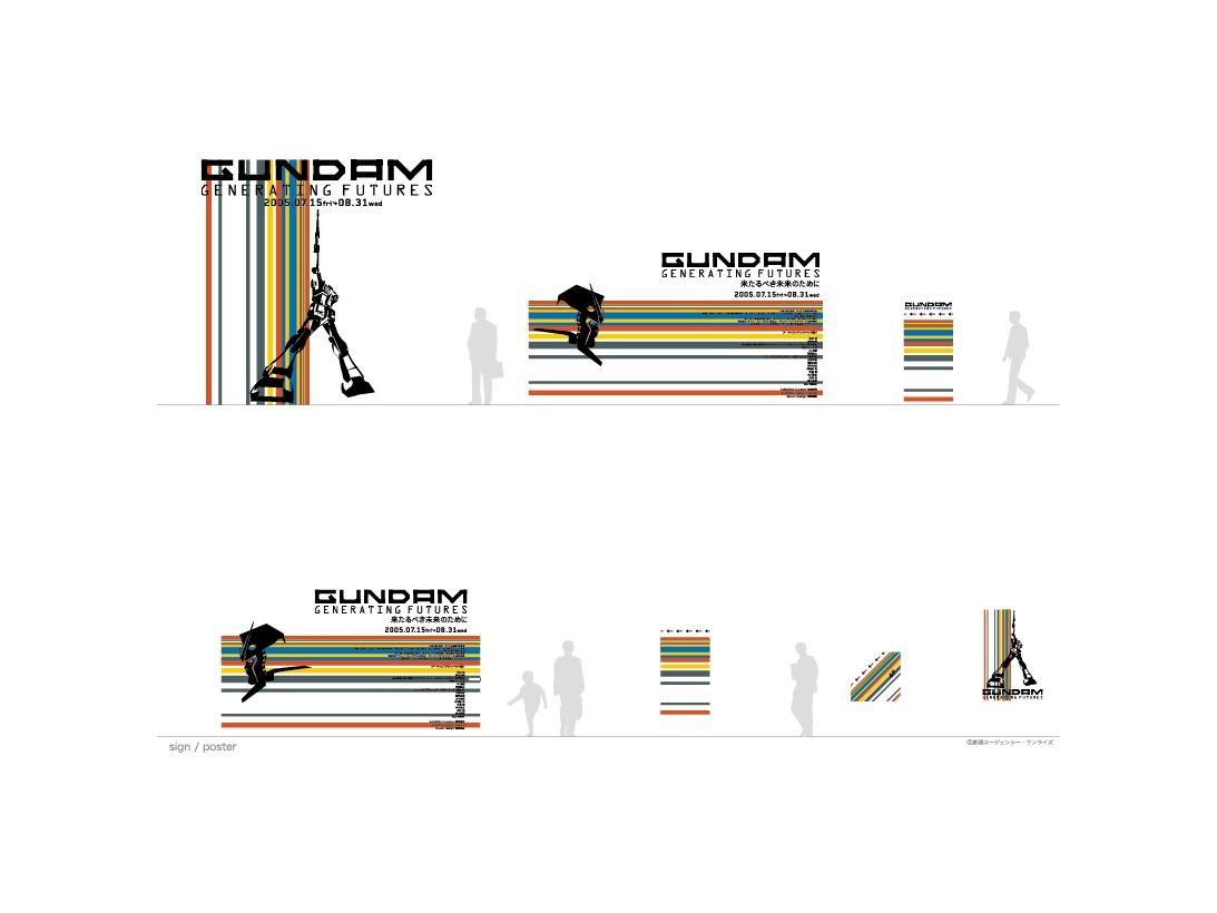 t_gundam_photo03