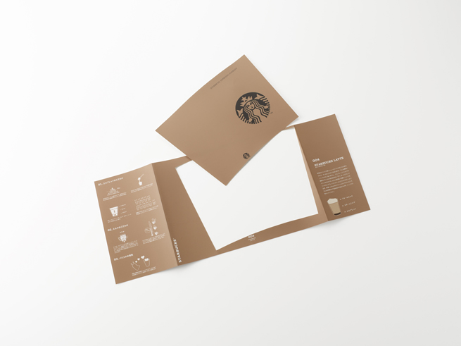 Starbucks_Espresso_Journey23_HiroshiIwasaki