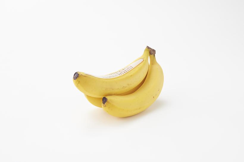 shiawase_banana04_akihiro_yoshida