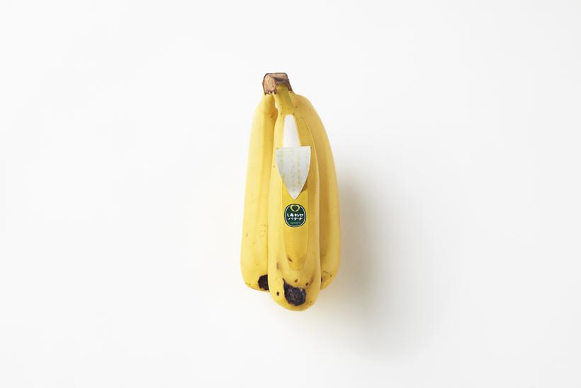 shiawase_banana05_akihiro_yoshida