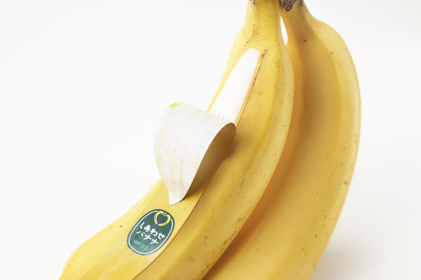 shiawase_banana08_akihiro_yoshida
