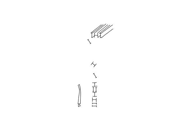 IHI_company_ad_2015_sketch