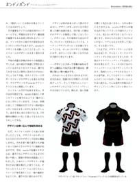Nikkei_Design_May_2016_thum