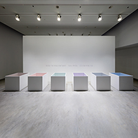 nendo_the_space_in_between_ground_floor_thumb_takumi_ota