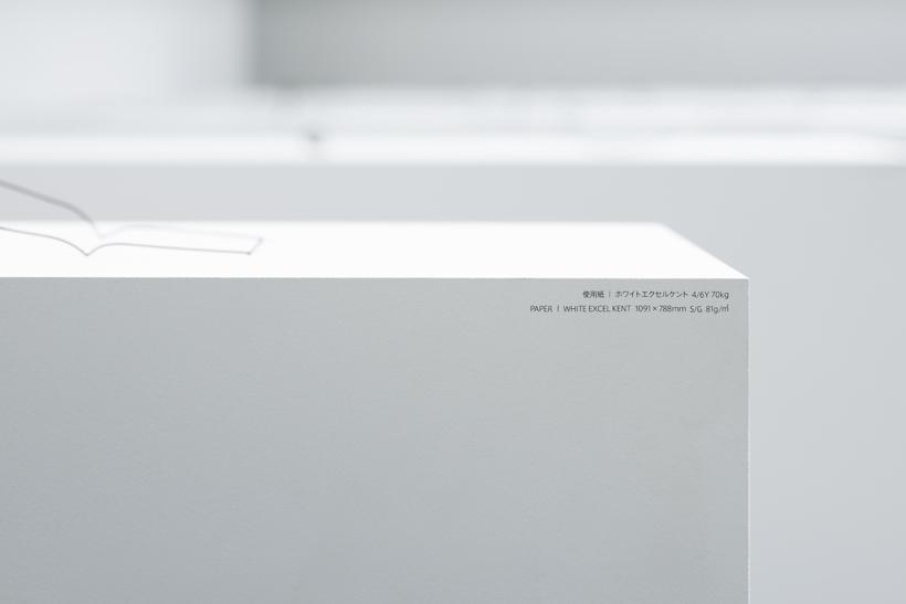 un-printed_material_space18_takumi_ota