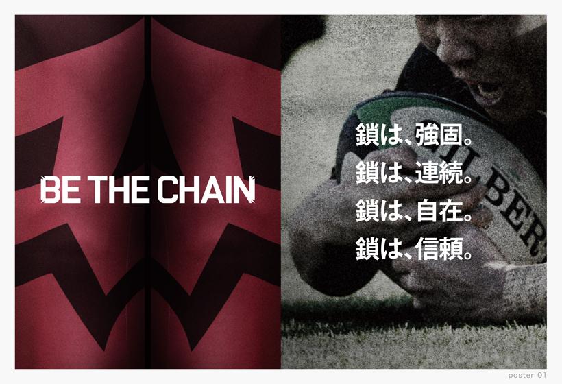 waseda_university-rugby_football_club_original_goods14