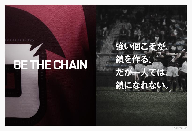 waseda_university-rugby_football_club_original_goods15