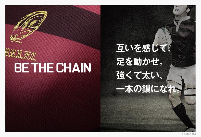 waseda_university-rugby_football_club_original_goods16