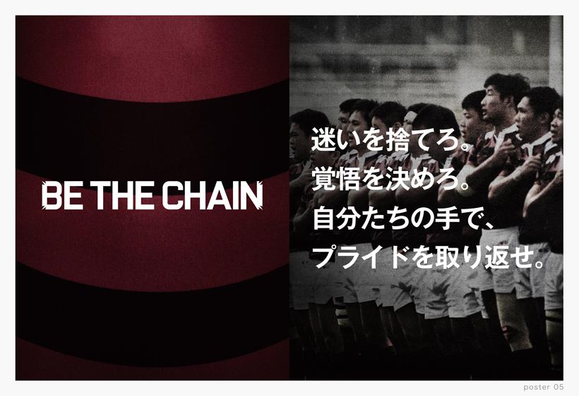 waseda_university-rugby_football_club_original_goods18