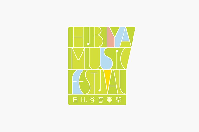 HIBIYA MUSIC FESTIVAL | nendo